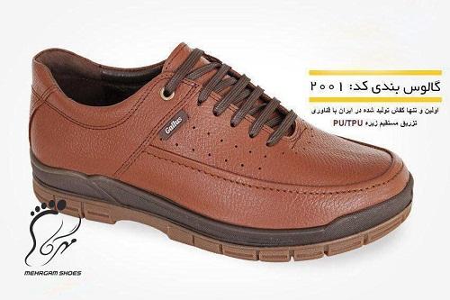 قیمت عمده کفش اسپرت مردانه
