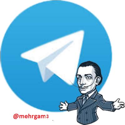 کانال تلگرام فروش عمده کفش اسپرت