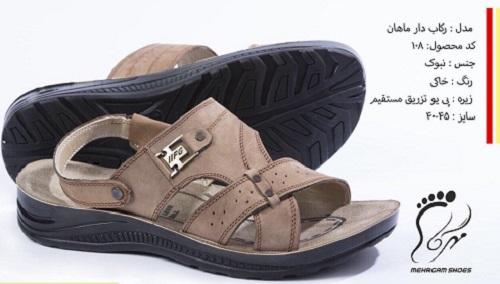 کفش چرم اصل