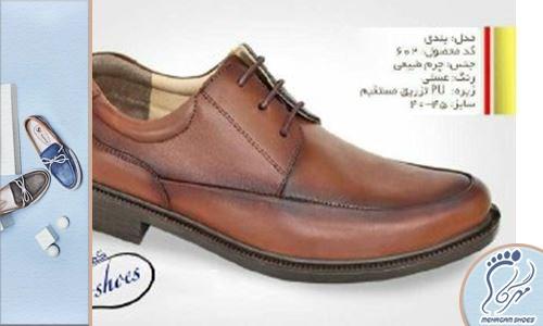 کانال تلگرام تولیدی کفش