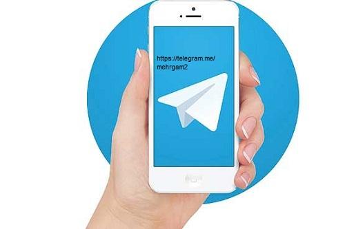 کانال تلگرام کفش بچه گانه