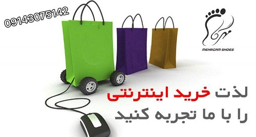 خرید اینترنتی کفش تابستانی بچه گانه