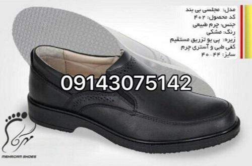 صادرات کفش چرم تبریز