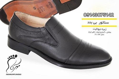 انواع مدل کفش چرم مردانه