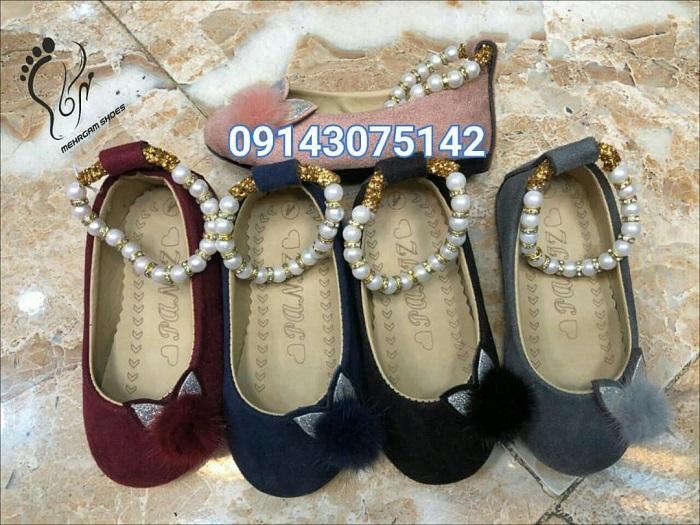 تولیدی کفش بچه گانه دخترانه و پسرانه مهرگام