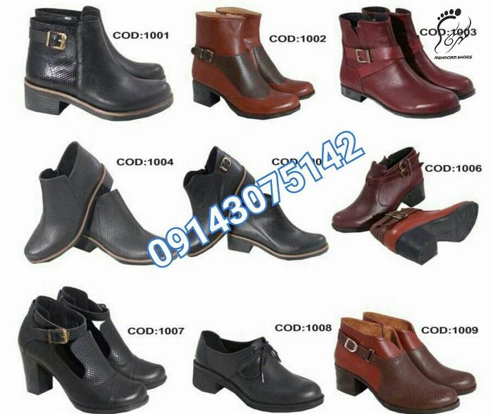 انواع مدل کفش زنانه