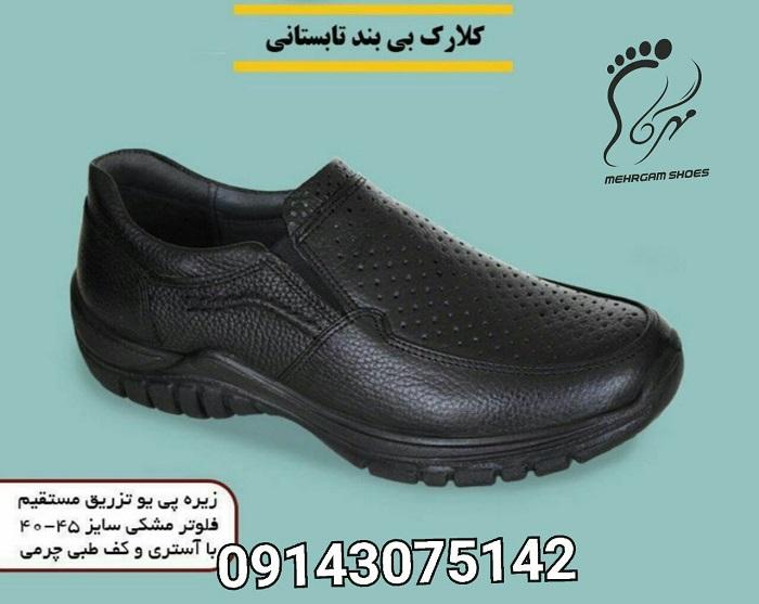 عمده فروشی کفش مردانه در تهران