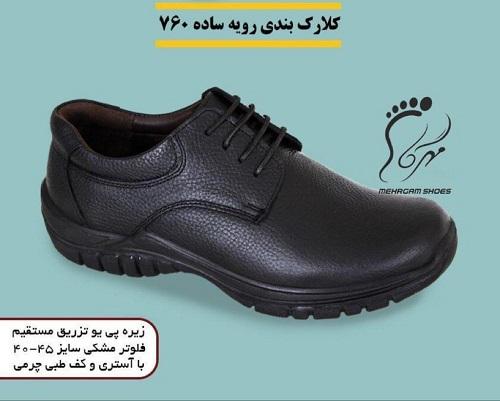 مدل های رسمی کفش چرم مردانه