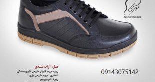 صادرات کفش مردانه
